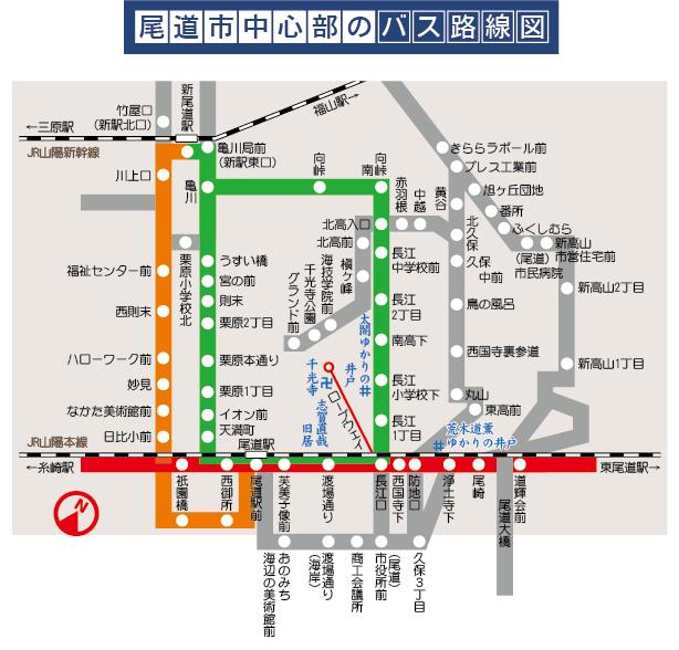 北海道中央バス|バス時刻表やバス停検索|路線バ …