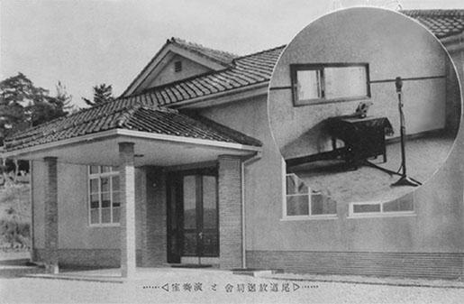 NHK向島ラジオ放送所